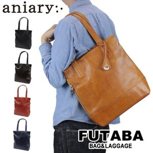 QUOカード付き アニアリ aniary トートバッグaniary aniary-tote 01-02018 トート|bag-net