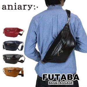 QUOカード付き アニアリ ボディバッグ aniary ボディバッグ 01-07003 aniary aniary-bodybag ボディバッグ|bag-net