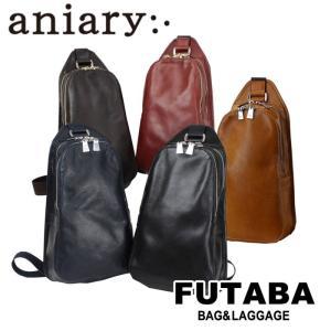 QUOカード付き アニアリ ボディバッグ aniary ボディバッグ 01-07004 aniary aniary-bodybag ボディバッグ bag-net