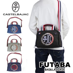 500円OFFクーポン配布中 カステルパジャック リッツ ミニボストン CASTELBAJAC Litz Mini Boston Bag 021311 メンズ レディース|bag-net