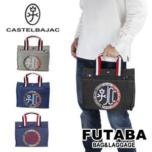 300円OFFクーポン配布中 カステルパジャック リッツ ドライビングトート CASTELBAJAC Litz Driving Tote Bag 021511 メンズ レディース bag-net