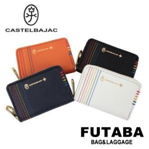 カステルバジャック シェストCASTELBAJAC Sest 027601 コインケース bag-net