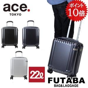 500円OFFクーポン 感謝デー限定 ace TOKYO Palisades-Z 05580 スーツケース 22L パリセイドZ TSAロック 機内持ち込み可能 旅行|bag-net