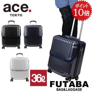 1000円OFFクーポン 感謝デー限定 ace TOKYO Palisades-Z 05581 スーツケース 36L パリセイドZ TSAロック 機内持ち込み可能 旅行|bag-net
