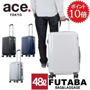 1000円OFFクーポン 感謝デー限定 ace TOKYO Palisades-Z 05583 スーツケース 48L パリセイドZ TSAロック 旅行|bag-net