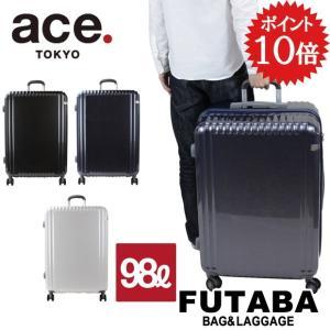 1500円OFFクーポン 感謝デー限定 ace TOKYO Palisades-Z 05585 スーツケース 98L パリセイドZ TSAロック 旅行|bag-net