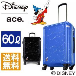 レビューでQUO&限定アイテム エース スーツケース ace. Disney ディズニー スーツケース