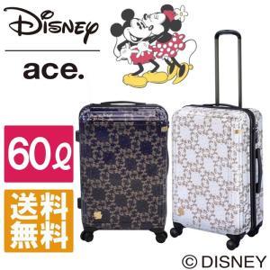 セール30%OFF エース ディズニー スーツケース