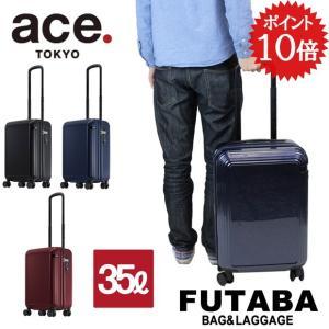 1000円OFFクーポン 感謝デー限定 ace TOKYO Ripple-Z 06241 スーツケース 35L リップルZ TSAロック 機内持ち込み可能 旅行|bag-net