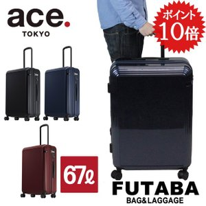 1500円OFFクーポン 感謝デー限定 ace TOKYO Ripple-Z 06242 スーツケース 67L リップルZ TSAロック 旅行|bag-net