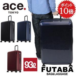 1500円OFFクーポン 感謝デー限定 ace TOKYO Ripple-Z 06243 スーツケース 93L リップルZ TSAロック 旅行|bag-net