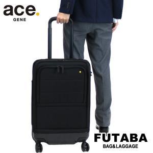 1500円OFFクーポン配布中 ace.GENE スーツケース DP-CABIN ONE 06332 エースジーン DPキャビンワン ハイブリッド 37L 機内持ち込み|bag-net