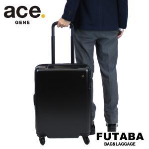 1500円OFFクーポン配布中 ace.GENE スーツケース DP-CABIN ONE 06333 エースジーン DPキャビンワン エキスバンド 43L 機内持ち込み|bag-net