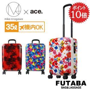 1500円OFFクーポン 感謝デー限定 ace. TOKYO LABEL M / mika ninagawa エム/ミカ ニナガワ×エース スーツケース 06561 35L 2〜3泊 機内持込 旅行|bag-net