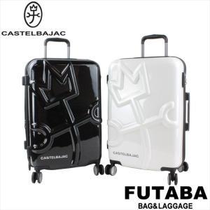 カステルバジャック モンドキャリー スーツケース キャリーバッグ CASTELBAJAC  monde carry 44〜51L 4輪 069334