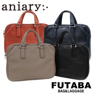 QUOカード付き アニアリ 通勤・ビジネス aniary ブリーフケース 07-01004 aniary aniary-Briefcase ブリーフケース|bag-net