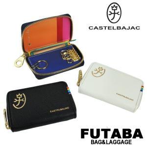 カステルバジャック レインボー キーケース CASTELBAJAC RAINBOW KEY CASE 079612 bag-net
