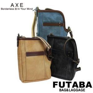 アックス ショルダー ウォッシュ 136951 AXE Wash ショルダーバッグ|bag-net