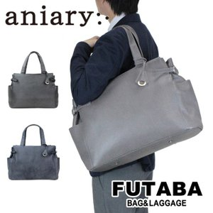 QUOカード付き aniary アニアリ トートバッグ Grind Leather 15-02002|bag-net