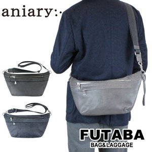 QUOカード付き aniary アニアリ ボディバッグ Grind Leather 15-07000|bag-net