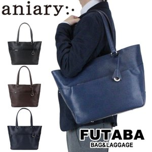QUOカード付き aniary アニアリ トートバッグ Wave Leather 16-02000|bag-net