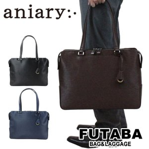 QUOカード付き aniary アニアリ トートバッグ Wave Leather 16-02001|bag-net
