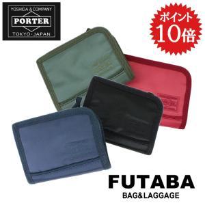 吉田カバン ポーター フェード 財布 PORTER FADE WALLET 188-02048 bag-net