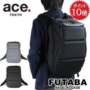 500円OFFクーポン 感謝デー限定 ace. TOKYO LABEL キャラパック LTD 31831 31861 Carapac リュック バックパック 16リットル カジュアル ビジネス|bag-net