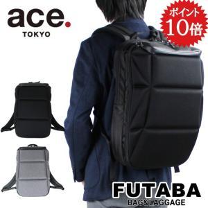 500円OFFクーポン 感謝デー限定 ace. TOKYO LABEL キャラパック LTD 31832 31862 Carapac リュック バックパック 19リットル カジュアル ビジネス|bag-net