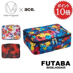 ace. TOKYO LABEL M / mika ninagawa エム/ミカ ニナガワ×エース パッキングポーチ S 限定 衣装ケース LTD 32625|bag-net
