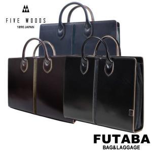 QUO&限定アイテムWプレゼント ファイブウッズ 通勤・ビジネス テッズ 39006 FIVE WOODS Teds ブリーフケース|bag-net