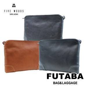 QUO&限定アイテムWプレゼント ファイブウッズ プラトウ 39172 FIVE WOODS PLATEAU クラッチバッグ|bag-net