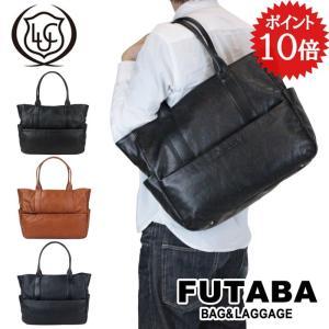 QUO&限定アイテムWプレゼント LUC ラック シエスタ レザートートバッグ 432701|bag-net