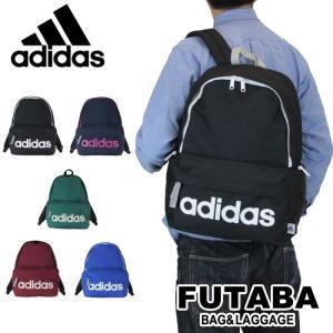 セール アディダス リュックサック デイパック adidas 47441 通勤 通学 ボーイズ ガールズ メンズ レディース bag-net