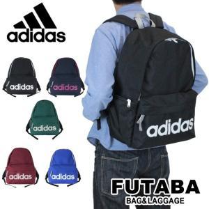 セール アディダス リュックサック デイパック adidas 47442 通勤 通学 ボーイズ ガールズ メンズ レディース bag-net