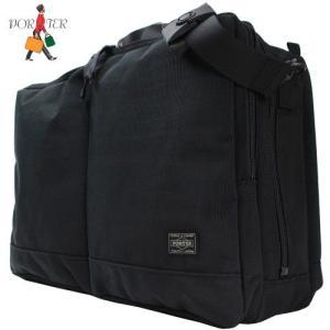 ノベルティ付き 吉田カバン ポーター ボストン アインス 504-08996 吉田カバン PORTER EINS ボストンバッグ|bag-net