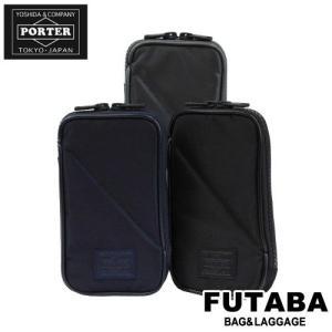 吉田カバン ポーター オプション 526-06161 吉田カバン PORTER OPTION モバイルケース bag-net