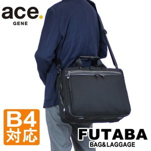 1000円OFFクーポン配布中 エース ジーン フレックスライトフィット 2WAYブリーフケース ビジネスバッグ 2層室 ace.GENE|bag-net