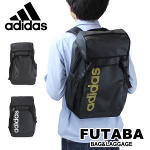 アディダス バックパック フラップタイプ adidas 55042 B4サイズ 通学 スポーツ 高校生 大学生 メンズ レディース bag-net