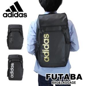 アディダス バックパック フラップタイプ adidas 55043 B4サイズ 通学 スポーツ 高校生 大学生 メンズ レディース bag-net