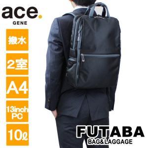 1000円OFFクーポン配布中 エース ジーン Wシールドパック ace.GENE バックパック メンズ ビジネスバッグ リュック A4 55152|bag-net