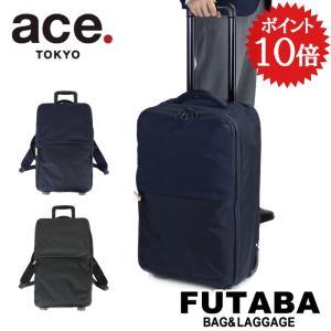 1000円OFFクーポン 感謝デー限定 ace. TOKYO LABEL ジョガベル 55821 Jogavel 2WAYソフトトロリー ビジネス 出張 トラベルビジネス|bag-net