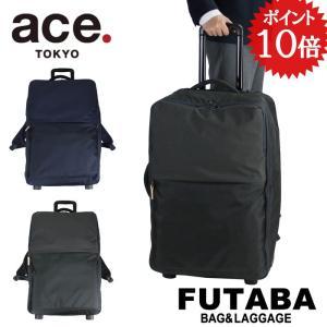 1000円OFFクーポン 感謝デー限定 ace. TOKYO LABEL ジョガベル 55822 Jogavel 2WAYソフトトロリー ビジネス 出張 トラベル カジュアル|bag-net
