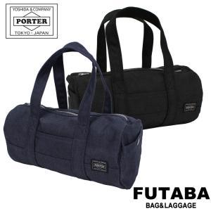 吉田カバン ポーター ボストン スモーキー 592-07509 吉田カバン PORTER SMOKY ボストンバッグ|bag-net