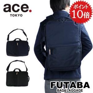 500円OFFクーポン 感謝デー限定 ace. TOKYO LABEL ジョガベル 59993 Jogavel 3WAYバッグ バックパック リュック B4 トラベル カジュアル ビジネス|bag-net
