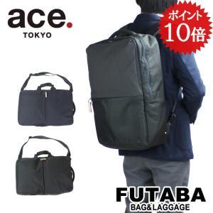 500円OFFクーポン 感謝デー限定 ace. TOKYO LABEL ジョガベル 59994 Jogavel 3WAYバッグ バックパック リュック B4 トラベル カジュアル ビジネス|bag-net