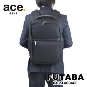 1000円OFFクーポン配布中 エース ace.GENE EVL-3.5 バックパック 13リットル 1気室 B4 PC・タブレット収納 ビジネスリュック 出張 62011|bag-net
