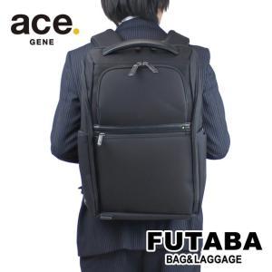 1000円OFFクーポン配布中 エース ace.GENE EVL-3.5 バックパック 18リットル 2気室 B4 PC・タブレット収納 ビジネスリュック 出張 62012|bag-net
