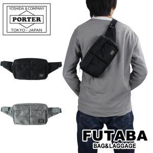限定アイテムプレゼント 吉田カバン ポーター タンカー ウエストバッグ PORTER TANKER WAIST BAG ボディバッグ 622-68723 (旧品番 622-08723)|bag-net