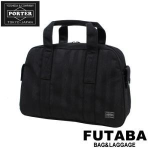 ノベルティ付き 吉田カバン ポーター ボストン タンゴ ブラック 638-07163 吉田カバン PORTER TANGO BLACK ボストンバッグ|bag-net